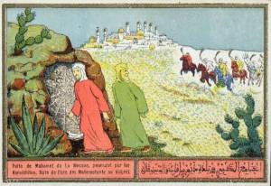Algerian_postcard